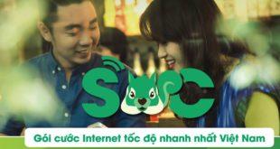 Gói mạng 1Gbps FPT dịch vụ Internet nhanh nhất Việt Nam